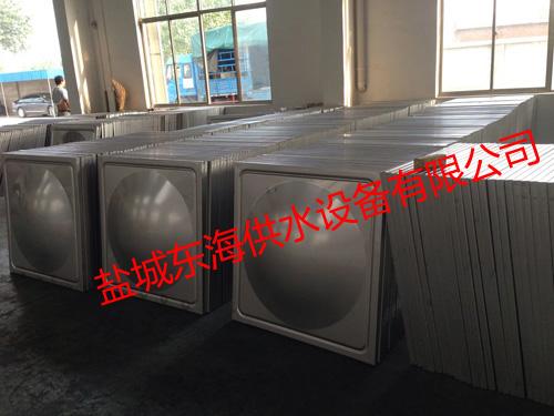 不锈钢水箱模压块供应商