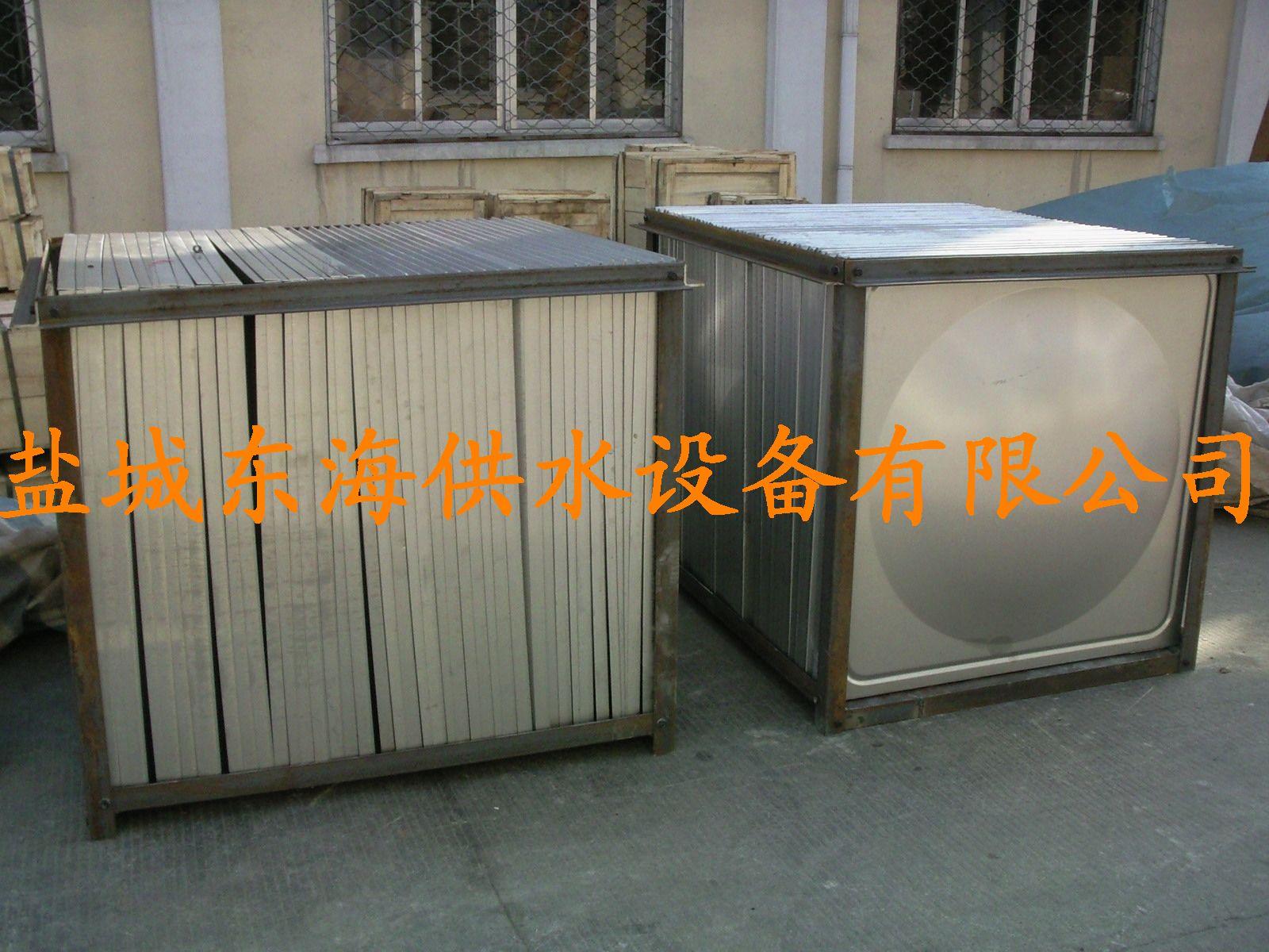 DH-5不锈钢水箱模块