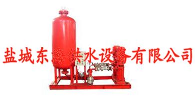 消防高压稳压供水设备