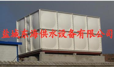 装配式SMC给水箱