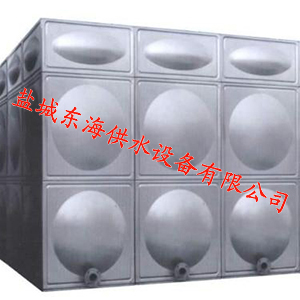 装配式生活水箱