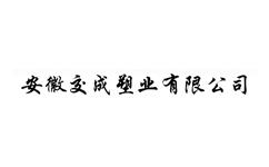 重庆网络推广重庆SEO对关键词规划的关键几点 SEO如何做好URL标准化