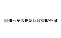 【新闻】网站SEO优化怎么去做才好? 什么是长尾关键词