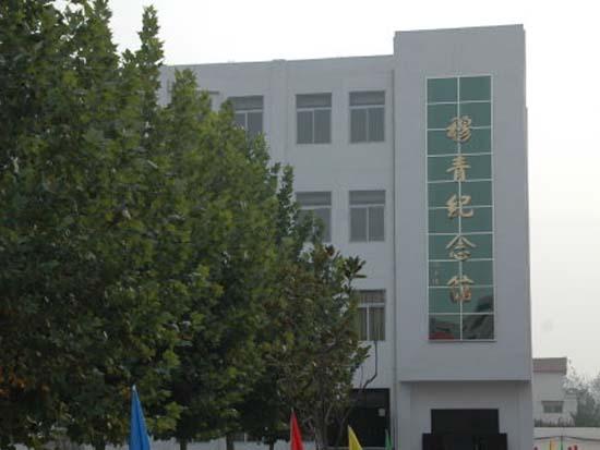 杞县大同中学综合楼