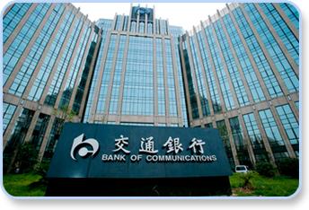 武汉市交通银行金融服务中心