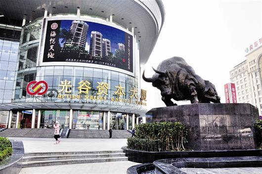 黄石光谷资本大厦 - 黄石武汉市奇阳机电设备工程有限图片