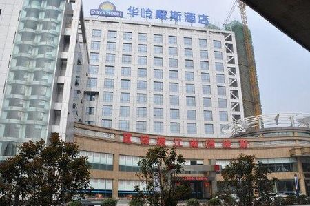 武汉华岭戴斯酒店