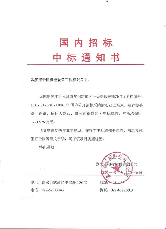 汉阳龙阳湖项目