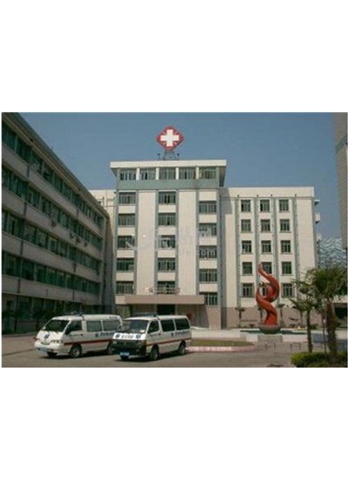 武汉市武昌医院