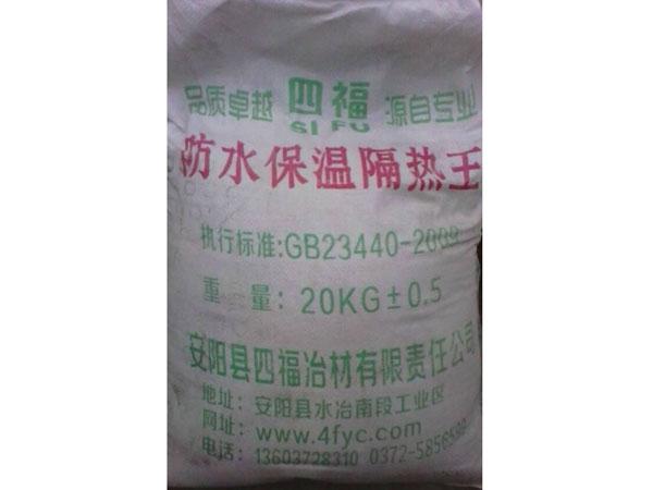 防水隔热粉