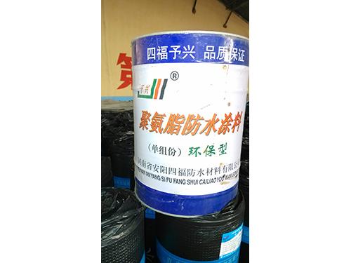 室内用防水涂料