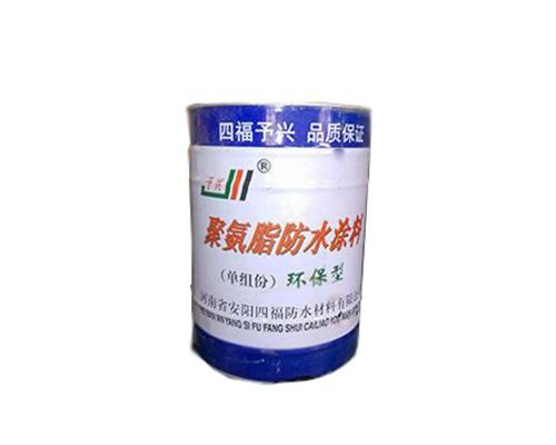 建筑防水胶粉
