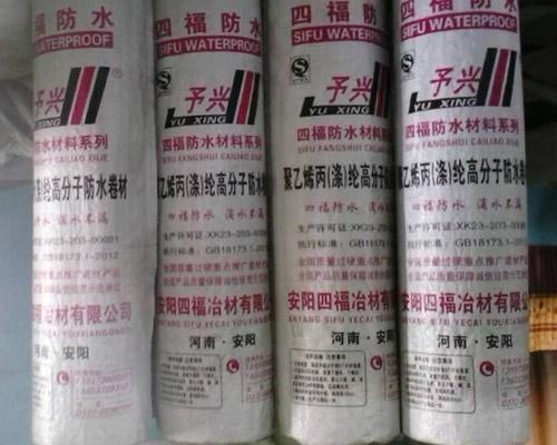 聚乙烯丙纶布厂家