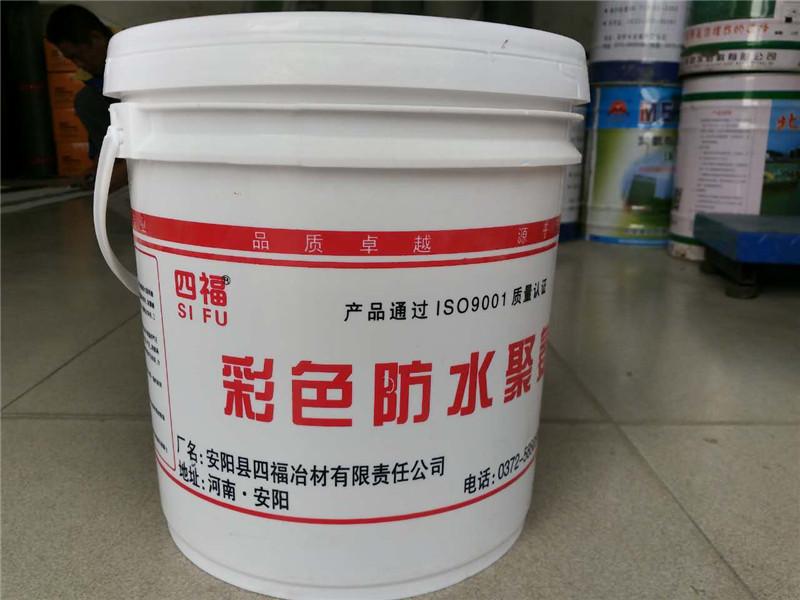 耐高温防水涂料