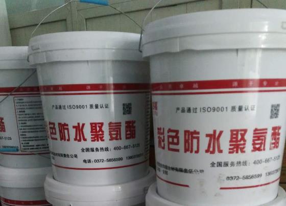 彩色防水聚氨酯