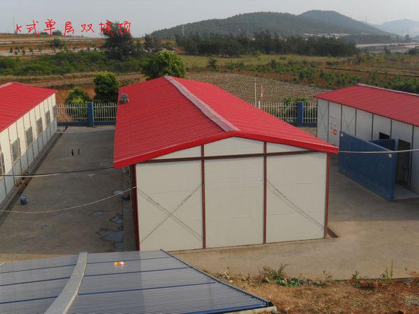 贵州坡顶型活动房