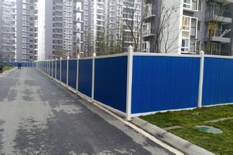 贵州施工围栏供应