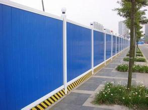 贵州建筑围栏销售
