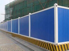 贵阳建筑围栏供应