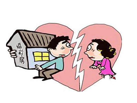 婚前财产取证