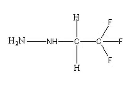 三氟乙肼水合物 (2,2,2-Trifluoroethylhydrazine)