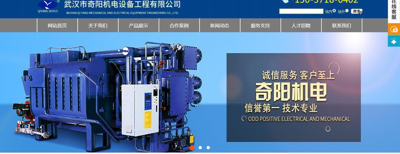 武汉中央空调维修案例
