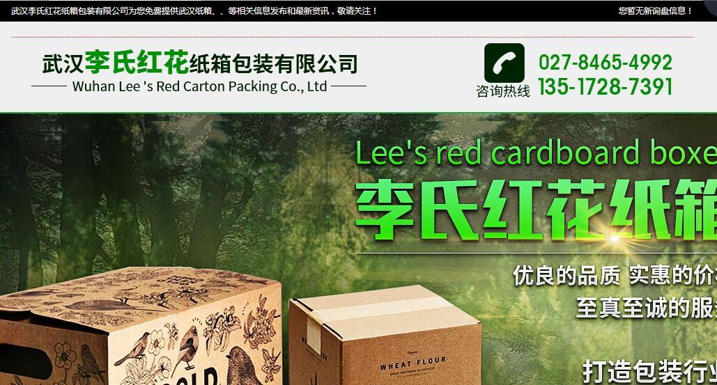 seo网络优化
