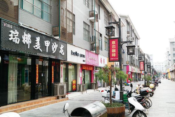 黔东南商业街形象包装