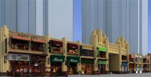 黔东南遵义商业街广告设计