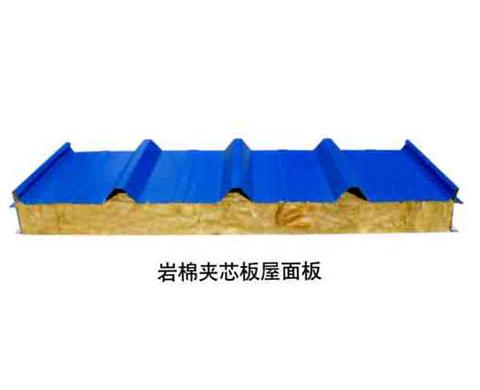 贵阳岩棉夹芯板