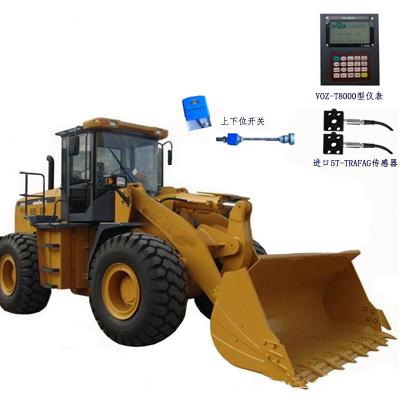 【图文】影响装载机电子秤准确度的因素_装载机电子秤的操作