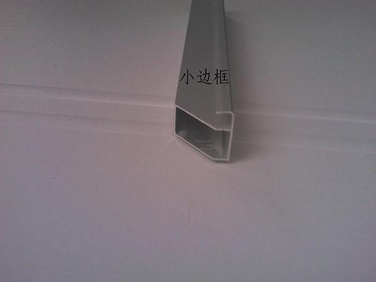 河南橱柜铝材