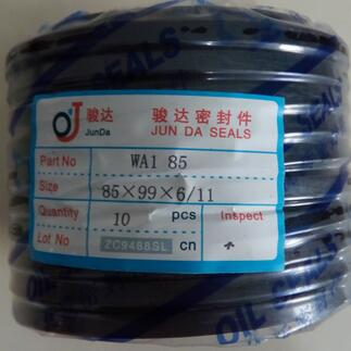 WAI橡胶密封圈