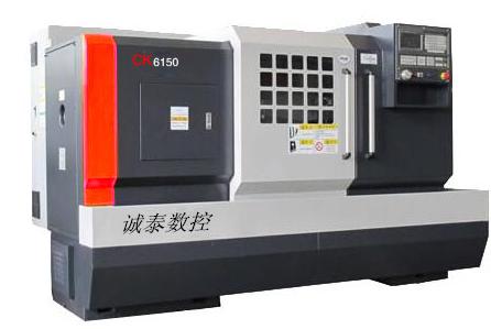 CK6150数控机床