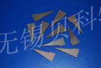 钨铜合金零件