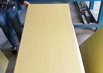 地暖專用保溫板