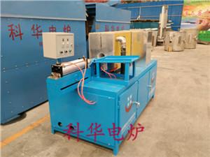 【文章】中频感应加热炉安全操控说明 中频感应加热炉原理浅析