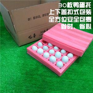 Egg foam box