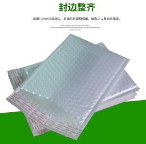Pearl film composite bag