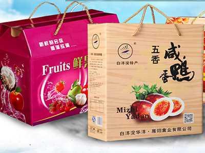 Color box manufacturer