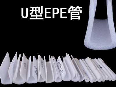Pearl cotton manufacturer