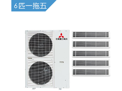 石家庄三菱机电中央空调