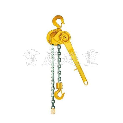链条手扳葫芦