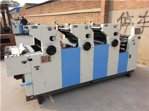 杭州冥币印刷机知名老厂,潍坊金鹏,冥币印刷机采购