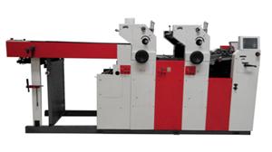 诸城冥币印刷机|冥币印刷机厂家|金鹏印刷知名老厂