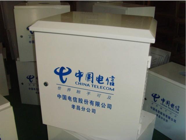 武汉宽带箱供应