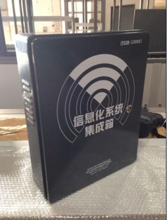 武汉宽带箱生产厂家