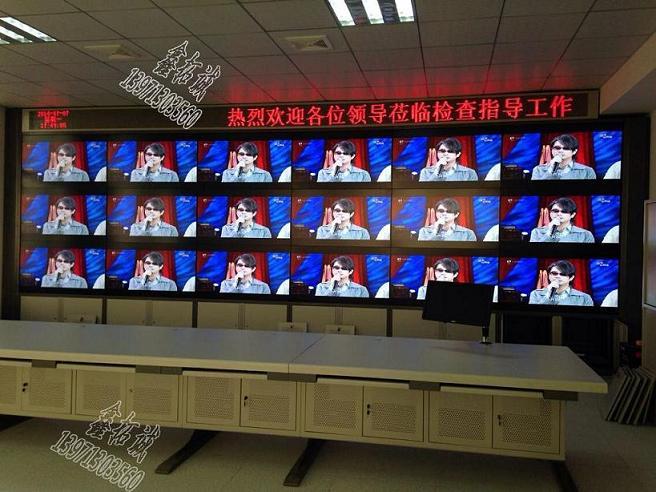 监控电视墙操作台