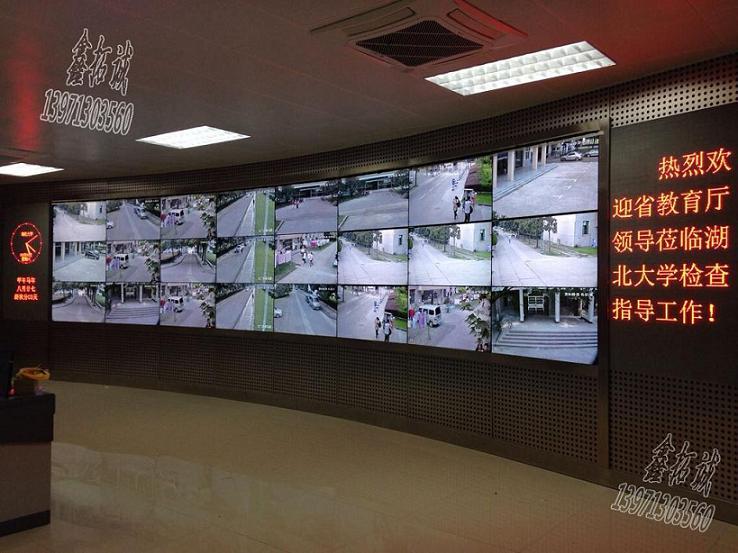 監控中心電視牆