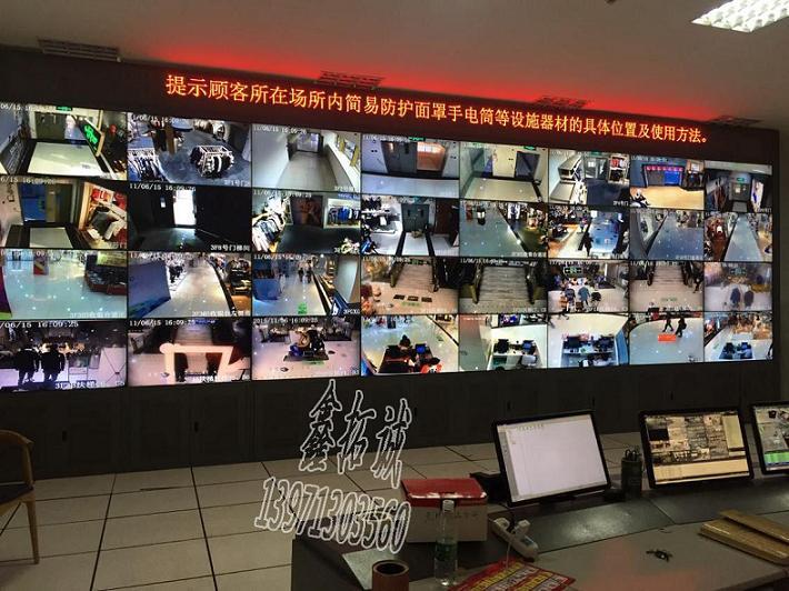 【图文】浅谈视频监控设备的安装技巧_监控电视墙的静电保护措施